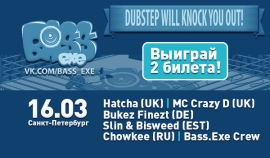 Выиграй 2 билета на фестиваль Bass Exe ft. Hatcha (UK), MC Crazy D (UK), Bukez Finezt (DE), Slin & Bisweed (EST), Chowkee (RU), Bass Exe Crew.